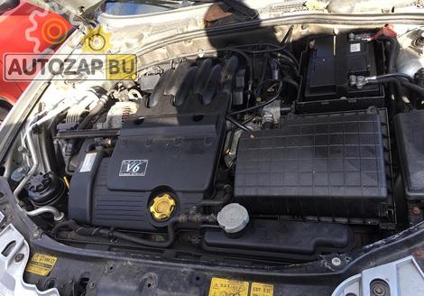 АКПП Rover 75 2.0 20K4